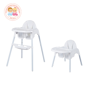 Berg.Bela European standard baby connection high chair baby chair for restaurant