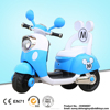 Hot sales new design children motorbike with lazyback
