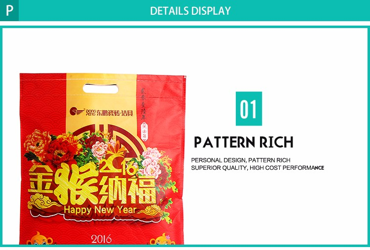 Promotional custom cheap printed non-woven flat bag