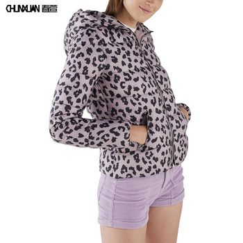 High Quality Design Women Fashion Leopard Print Lightweight Puffer Jacket Coat with Hood