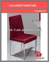FABRIC COVER STAINLESS STEEL DINING CHAIRS