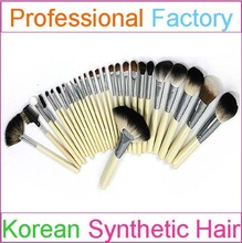 Korean Style High Quality GO PRO Makeup Brush Set
