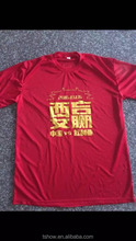 100 polyester red silscreen print t shirt for fans cheap wholesale china made