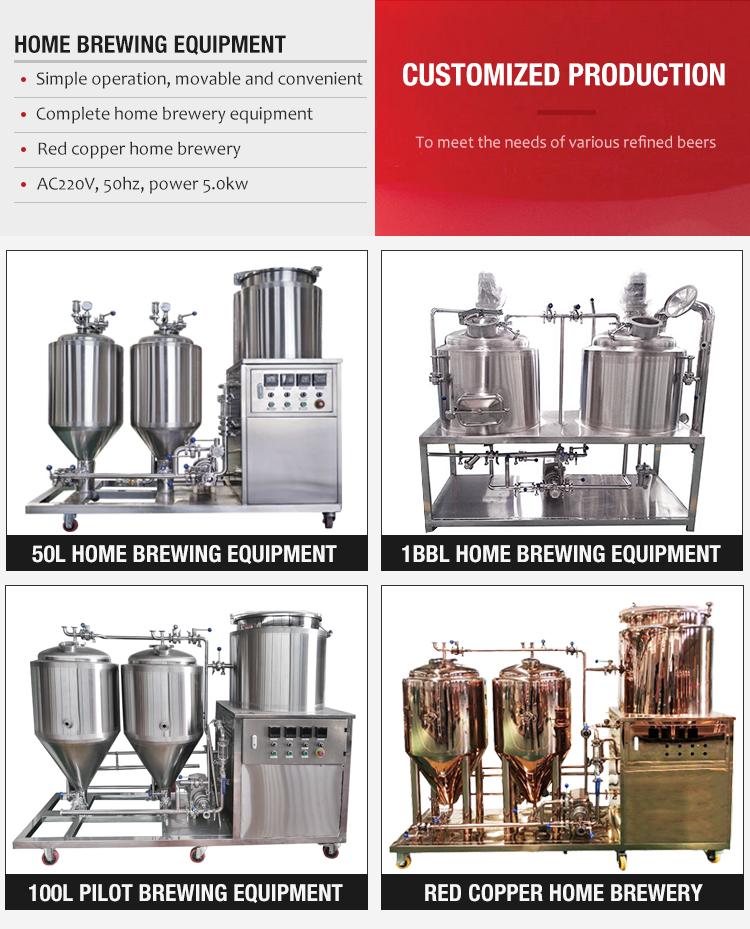 Microbrewery 100L 60L 50L लाल तांबे घर शराब की भठ्ठी उपकरण मिनी बीयर पक उपकरण