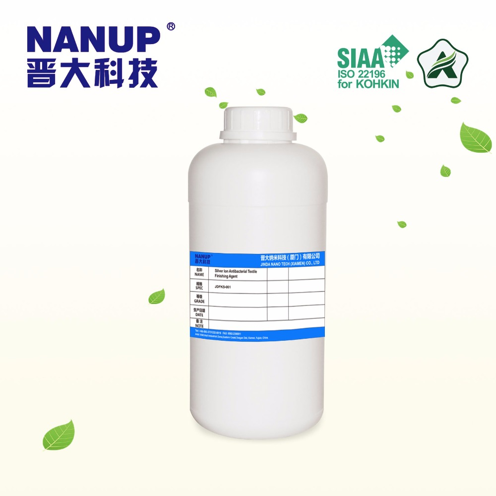 Best price mould proof agent nano silver solution/liquid used for antibacterial wipes