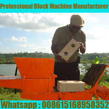 qmr2-40 manual brick making machine human powered