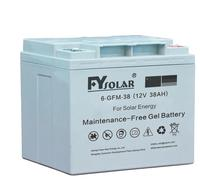 12V 38AH Sealed deepcycle battery gel storage battery for solar lighting