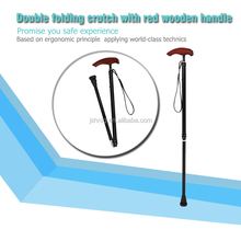 75-97.5cm Folding Telescopic Aluminum Alloy Crutch Magical with Wooden Handle