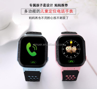 Latest wholesale girls watch tracker kids gps watch smart watch