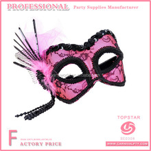 Eye Mask With Flower & Feathers Sexy Erotic Masquerade Hen Party Fancy Dress