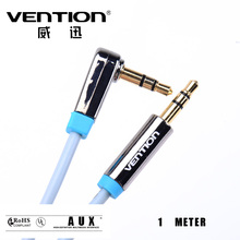 Vention 1M 3.5mm headphone cable audio aux cables male to male digital cables jack 3.5 for Iphone 4 5 6 S android