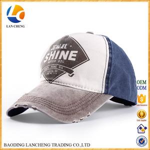 602ca861a27ed Wash Cap