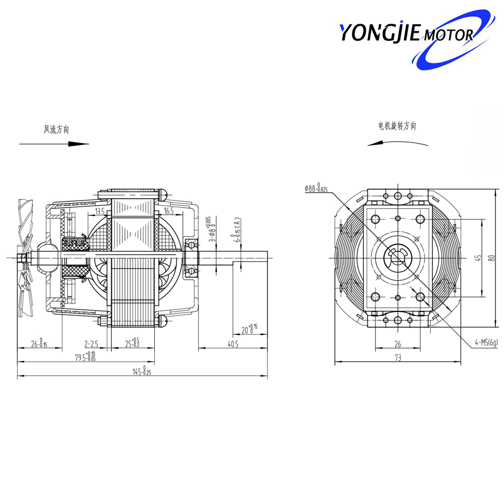 220v Ac Universal Motor 8830 For Blender Durable Electrical Food Single Phase Wiring Diagram Ul Listed Processor Juicer Mixer