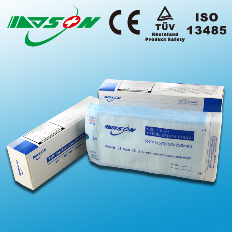 Guangzhou medical supplies self sealing sterilization pouch