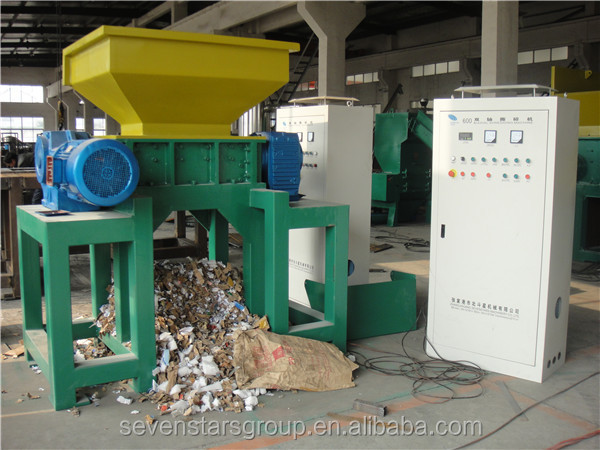 industrial paper shredder for sale