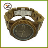 2014 brand wood watches,create your own wood watch with logo
