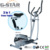 GS-8317H-1 Very Popular Mini Fitness Elliptical Machine for Home Use