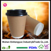 12oz Brown Kraft Double Wall Hot Coffee Paper Cup with Lid