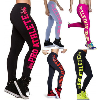 Wholesale Sexy Yoga Pants Women Fitness Tights Print Sport Pants
