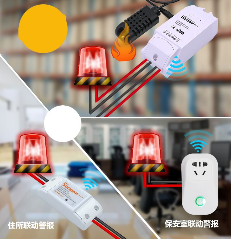 TH16 temperature and humidity controller TH 16A load cell wifi switch for electric fan air conditioner humidifier