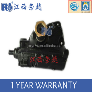 Hydraulic Power Steering Pinion, Hydraulic Power Steering Pinion