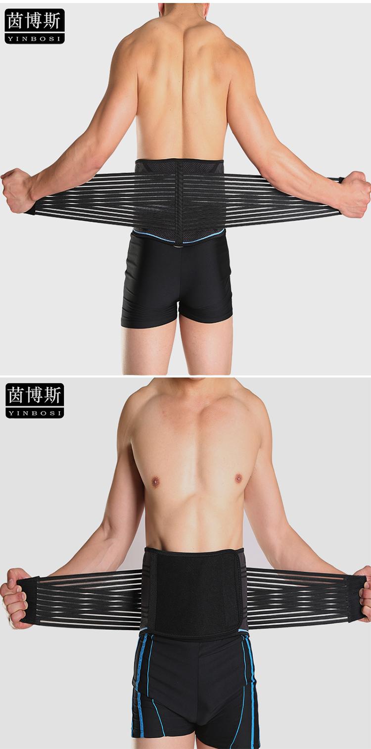 توريد تسمية خاصة العرق الخصر المتقلب حزام ركض رياضي