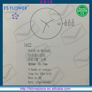 FS FLOWER - 26 mm Chinese Manufacturer Reverse Mechanical Automatic Watch Movement With Function Day, 24 Hour Watch Parts