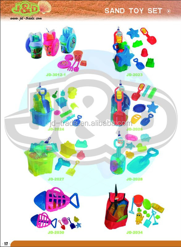 16.8*10CM High Quality Plastic Castle Beach Mold Toy for Promotion