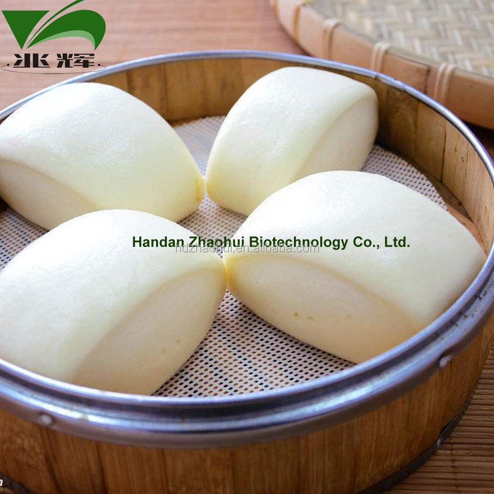 Frozen Chinese Pastries Steamed Bread Buns Mantou 25g Yum Cha