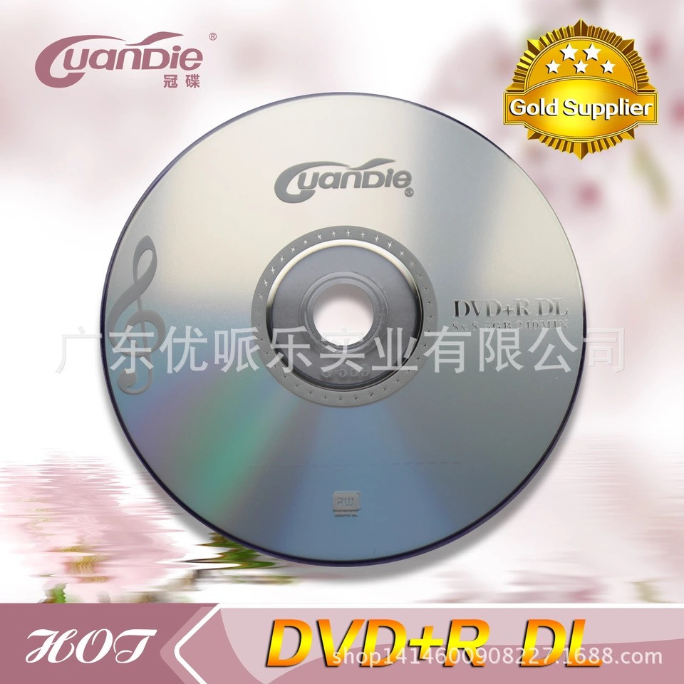 amazon dvd r dl precio