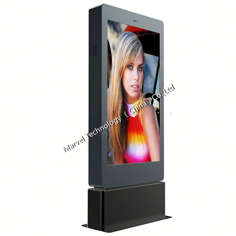 42inch IP65 Weatherproof Outdoor touch screen kisok