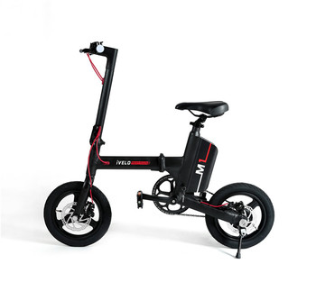 iVelo  Hot Selling Brushless 250W MotorElectricBikeSmart ElectricBicycle 14 or 16inch Folding Ebike with CE