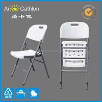 Cheap Plastic Folding Chairs,Rental HDPE Off White Folding Chairs