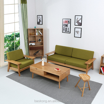 Compact Wooden Structure Office Waiting Room Sofa Set