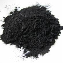 friendly adaptable black coal based powder activated carbon in chemical production carbon black from WD