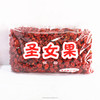 Chinese preserved cherry tomato/ sweet dried tomatoes / cherry tomato