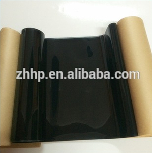 Ricoh Transfer Belt, Ricoh Transfer Belt Suppliers and