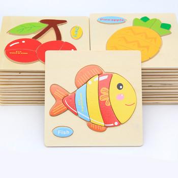 Kayu Anak 3d Mainan Jigsaw Puzzle Kartun Hewan Bayi Puzzle Kolase