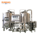 All in One microbrewery System 300L Beer Brewing Equipment