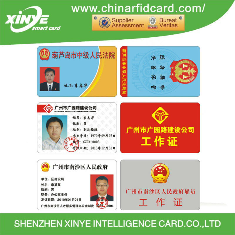 Promotional Personal Image ID Card with EM4200 Chip