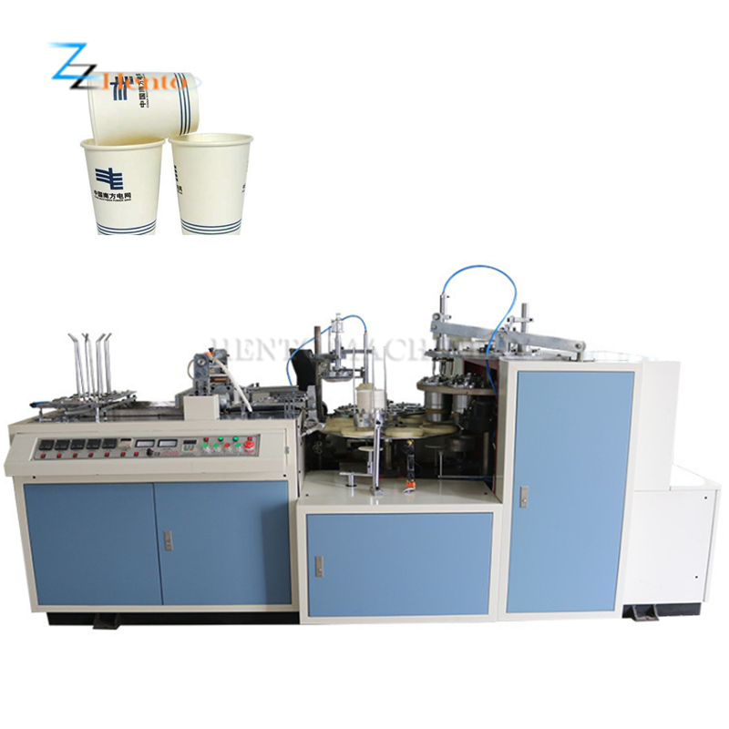 Automatic Paper Cup Machine / Paper Coffee Cup Making Machine - Buy  Automatic Paper Cup Machine,Paper Cup Making Machine,Paper Coffee Cup  Making