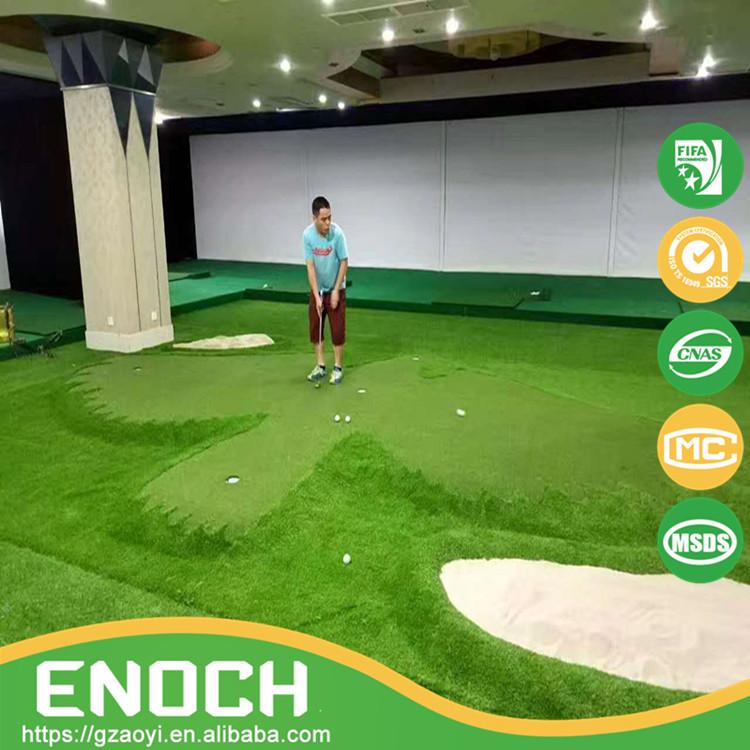 Artificial Grass 15mm Putting Green Field Sports Turf Mini