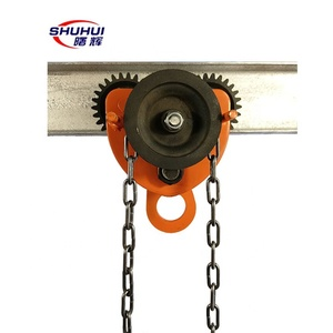 Chain Push Pull Manual Trolley geared trolley Plain Trolley for Lifting Tools