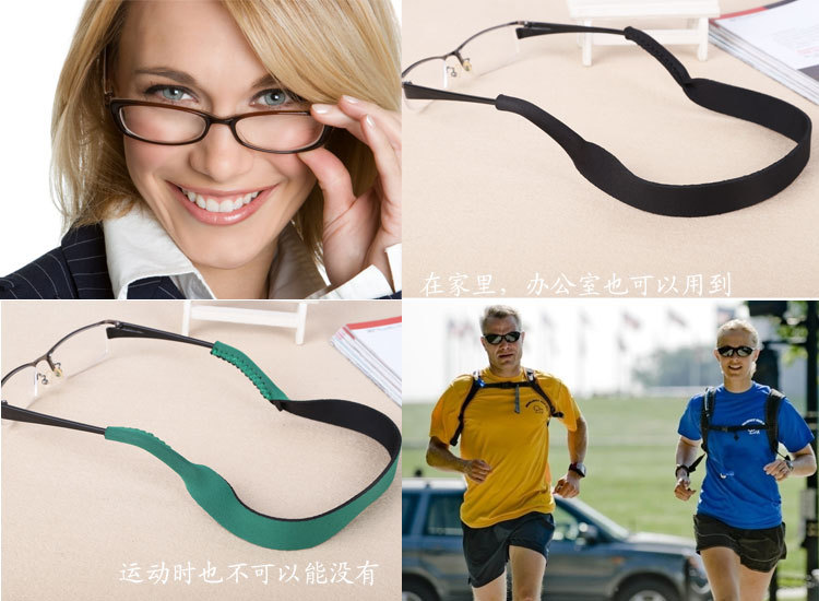 1943f04608a Neoprene Sunglasses Eyeglasses Glasses Outdoor Sports Band Strap Head Band  Floater Cord