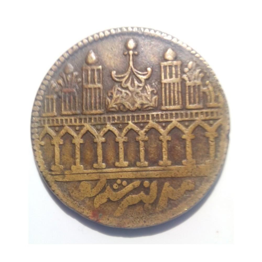design your own roman coin