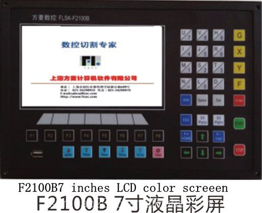 Fang Ling from Shanghai Jiaotong University -Numerical control system of flame/plasma cutting machine (F2000 / F3000 / F5000 ser