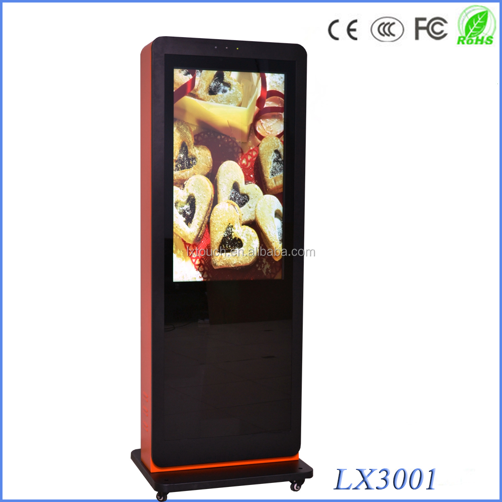 touch screen waterproof outdoor kiosk