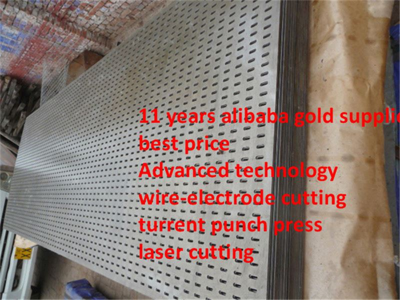 wind and dust proof aluminium perforated metal sheet