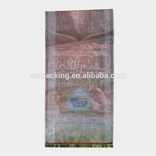 One side color printing with film lamination pp woven bag 5kg rice bag