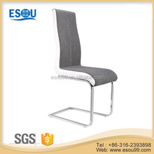 Fashionable Black and White Fabric Modern Dinning Chairs